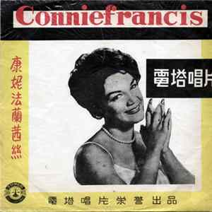 Connie Francis & Hank Williams, Jr. - Sing Great Country Favorites album